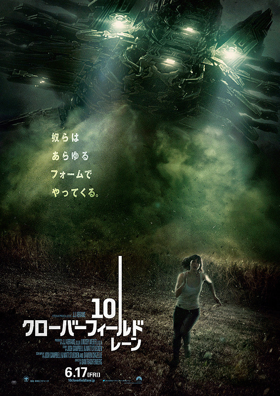 http://img.eiga.k-img.com/images/movie/84061/photo/ebb66c8d5c816317.jpg?1461808975