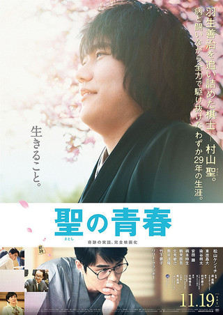 http://img.eiga.k-img.com/images/movie/84239/photo/cdd0fd8508457b43/320.jpg