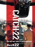 キャッチ22
