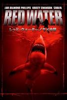 レッド・ウォーター/サメ地獄