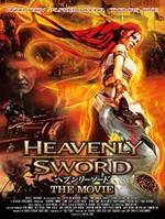 Heavenly Sword~ヘブンリーソード~THE Movie