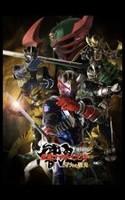 劇場版 仮面ライダーヒビキ(響鬼)と7人の戦鬼