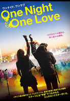 One Night, One Love
