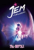 ジェム&ホログラムス