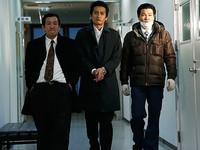 捜査線 LINE OVER