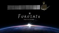 (4K)FURUSATO 宇宙からみた世界遺産