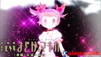 劇場版 魔法少女まどか☆マギカ (後編) 永遠の物語