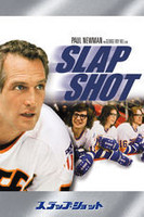 スラップ・ショット Slap Shot