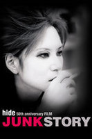 hide 50th anniversary FILM JUNK STORY