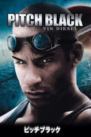 ピッチブラック The Chronicles of Riddick: Pitch Black