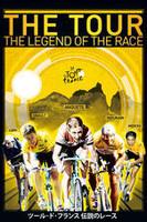 ツール・ド・フランス 伝説のレース (The Tour: The Legend of the Race)