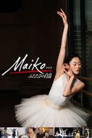 Maiko ふたたびの白鳥