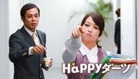 Happyダーツ