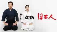 I am 日本人