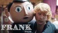 FRANK -フランク-