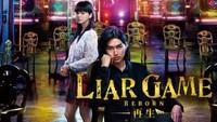 LIAR GAME REBORN -再生-
