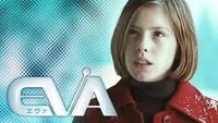 EVA (エヴァ)