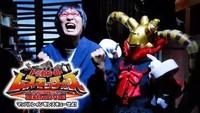 トミカヒーロー レスキューフォース 爆裂MOVIE ~マッハトレインをレスキューせよ!~