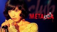 メタルカ-METALCA-