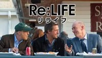 Re:LIFE~リライフ~