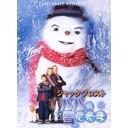 ジャック・フロスト / パパは雪だるま