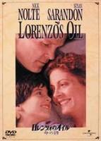 ロレンツォのオイル 命の詩
