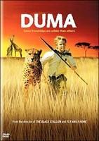 ぼくのともだち ドゥーマ
