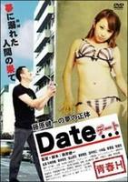 青春H Date...