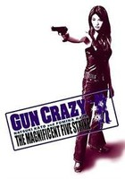 GUN CRAZY Episode 4:用心棒の鎮魂歌(レクイエム)