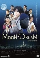 MOON-DREAM(ムーン・ドリーム)