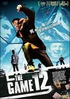 THE GAME 12