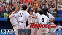 ROOKIES-卒業-【TBS OD】