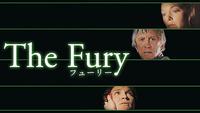 フューリー
