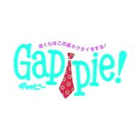 Gappie! ぼくらはこの夏ネクタイをする!