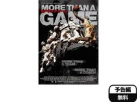 MORE THAN A GAME モア・ザン・ア・ゲーム