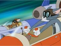 トムとジェリー: ワイルド・スピード