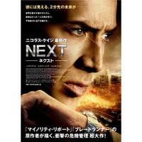 NEXT‐ネクスト‐