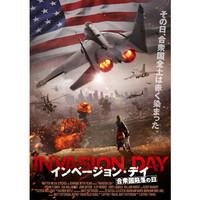 インベージョン・デイ ‐合衆国陥落の日‐