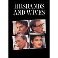 夫たち、妻たち