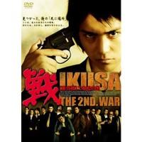 戦 第弐戦 二本松の虎 IKUSA THE 2ND. WAR