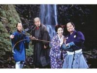 花のお江戸の釣りバカ日誌