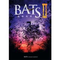 BATSII 蝙蝠地獄