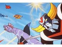 グレンダイザーゲッターロボGグレートマジンガー 決戦!大海獣