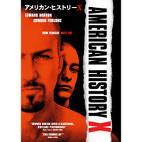 アメリカン・ヒストリーX