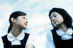 blue(2001)の映画評論・批評