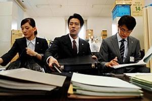 プリンセス トヨトミの映画評論・批評