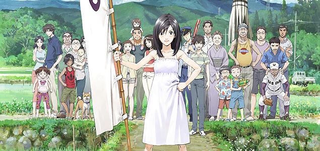 日本の田舎の大家族が、世界の危機に一丸となって立ち上がる