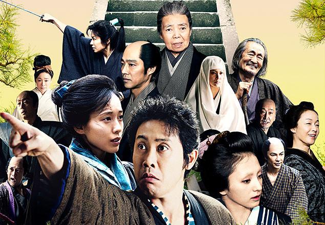 大泉洋ほか豪華キャストが、笑って泣ける人情劇を繰り広げる!
