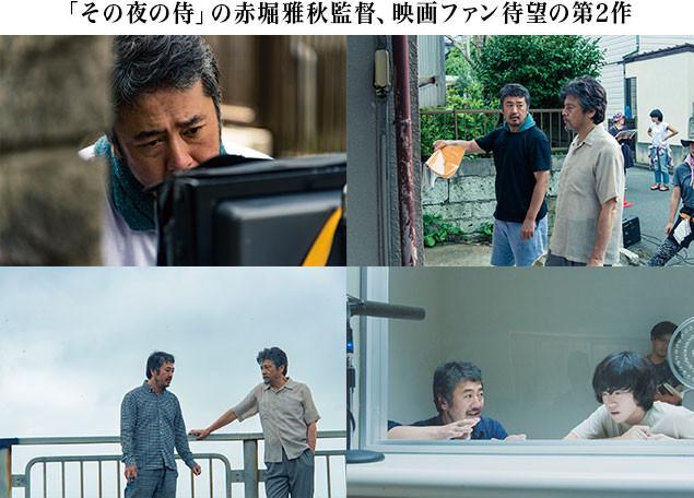 脚本も手掛けた赤堀監督は「三浦さん以外に考えられない」と清役を熱烈オファー