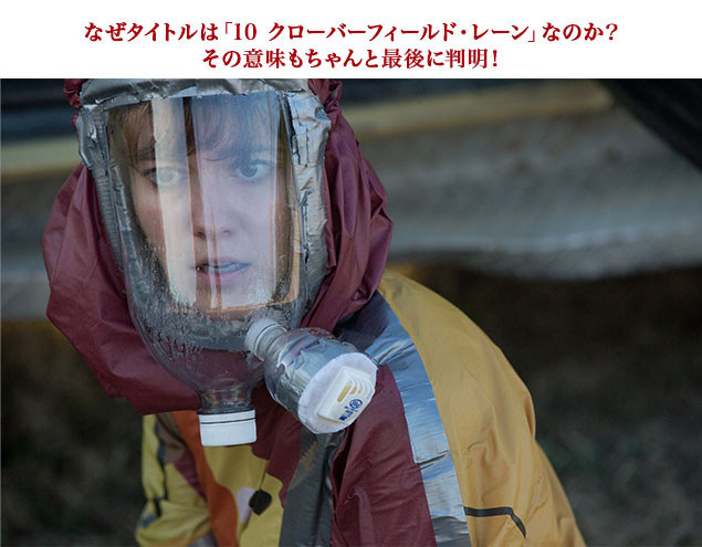 なぜミシェルはガスマスクと防護服のようなものを身に付けているのか? 謎が深まる!